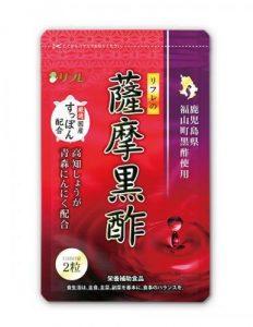 リフレの薩摩黒酢